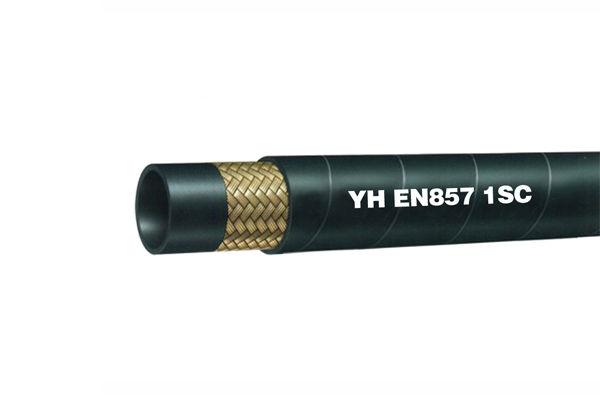 EN857-1SC-المطاطية خرطوم